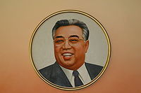 200px-Kim_Il_Song_Portrait.jpg