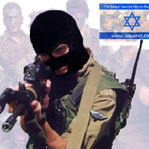 mossad__ASSASSINS_sayyaret_metkals.png