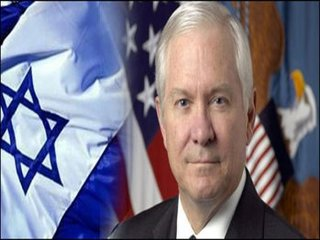u-s-defense-secretary-robert-gates.jpg